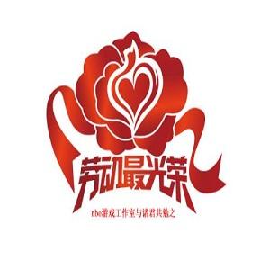 2019祝五一劳动节快乐图片大全动图版