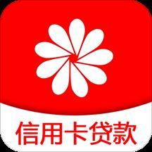 花纹借贷appv1.0安卓版