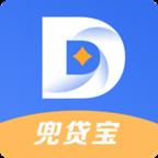 兜贷宝appv1.0.10安卓版