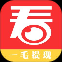 每日一看(一毛提现)专业版v3.0.1安卓版