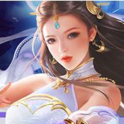 梦回仙灵海量版v1.1.8.0安卓版