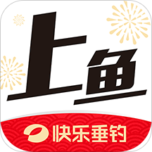 上鱼(快乐垂钓)app最新版