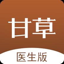 甘草医生版官方APPv4.0.6