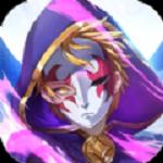 召魂师无限金币版v3.4.0安卓版