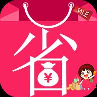 省钱折扣app(网购省钱app)v2.1.2安卓版