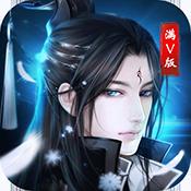 神战权力之眼v1.0.0满V版