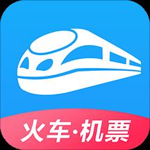 智行火车票12306抢票客户端v6.4.0安卓版