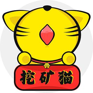 挖矿猫赚钱app(挖矿赚钱)v1.2安卓版