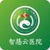 中医附一智慧云医院appv1.5.1安卓版