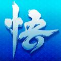 少年悟空传福利版v1.0.0安卓版