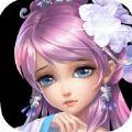 梦幻武仙内购版v3.0.0安卓版