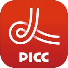 中国人保app4.1.1客户端官方最新版