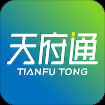 成都地铁天府通appv2.7.5安卓版
