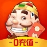 闲来斗地主零元赚钱v2.5.0最新版