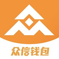 众信钱包贷款app1.0.0官方安卓版