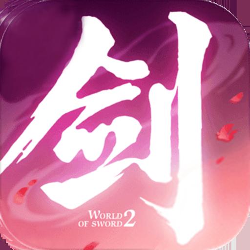 剑侠长歌行破解版v6.0.1公益服