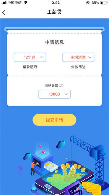 合水县金城村镇手机银行app