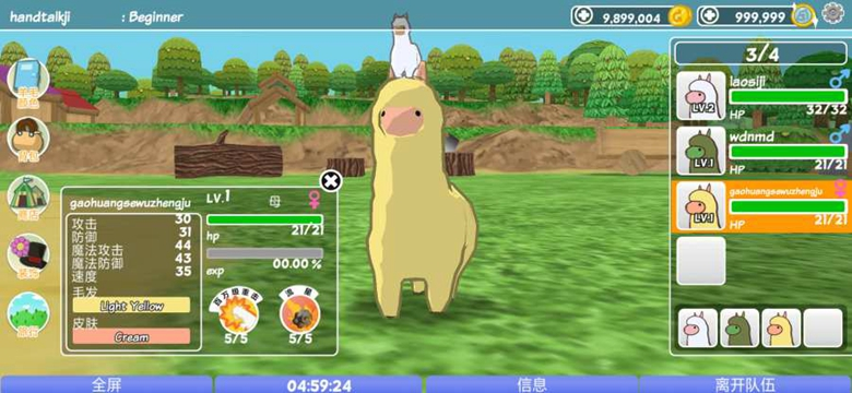 Alpaca World HD