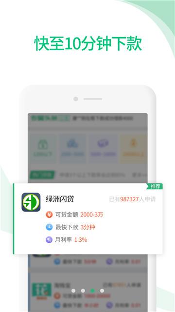 小唐必下款最新入口app