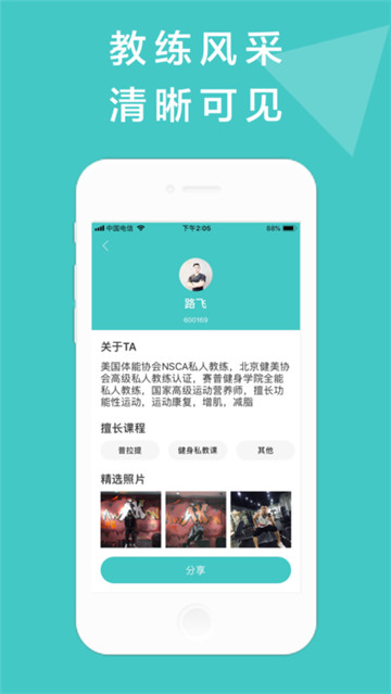 氧歌互动app官方版