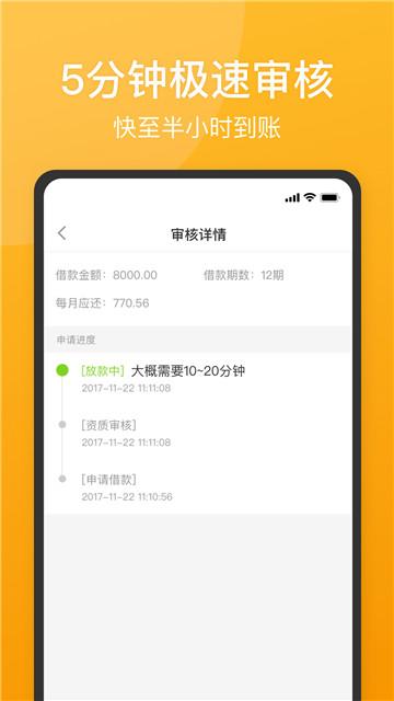 阿丽塔贷款平台app