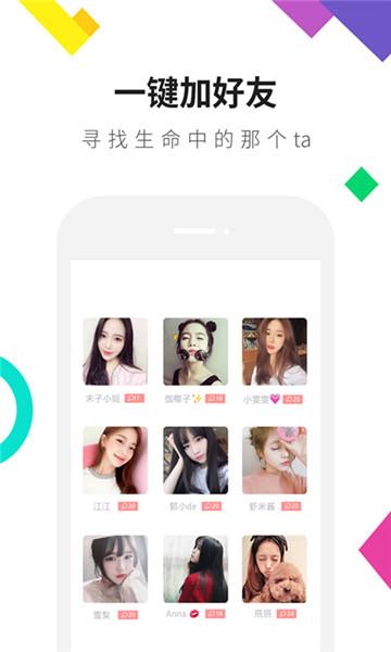连信app(漂流瓶)