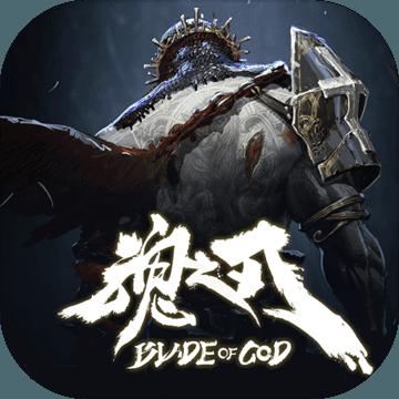 魂之刃巨龙城堡测试版v1.1.0安卓版
