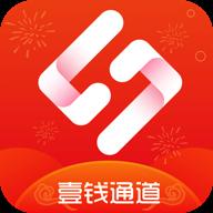 壹钱通道贷款app官方版1.8最新版