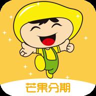 芒果分期贷款appV1.0安卓版