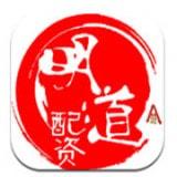 A股精选明道配资v1.0.3安卓版