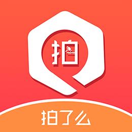 拍了么赚钱app(竞拍分红赚钱)v1.0.3安卓版