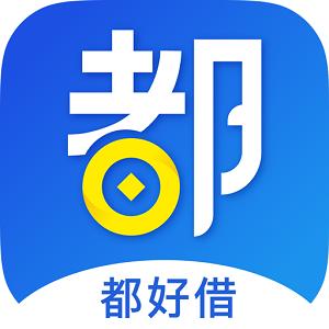 都好借贷款app官方版1.1.2最新版