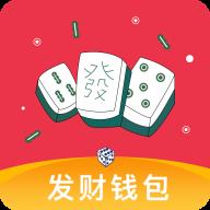 发财钱包贷款官方app入口1.0最新版