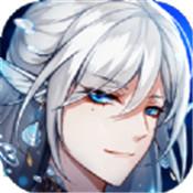 恋语仙缘破解版v1.0.0安卓版