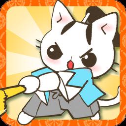 喵喵日本史手游v1.0.1安卓版