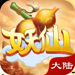 妖仙大陆bt版v1.0.0安卓版