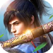 剑灵缥缈手游v1.0.0安卓版