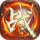 战无双游戏v1.1.0安卓版