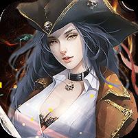 重返三国当海盗变态破解版v1.0安卓版