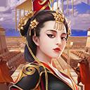 全民皇帝手游v1.0安卓版