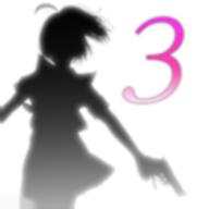 剪影少女3v1.0 安卓免费版