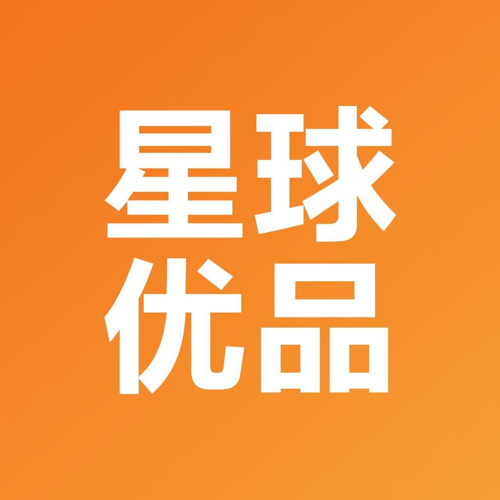 星球优品贷款appv1.0.0最新口子