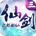 诛剑奇侠传BT福利版v1.10安卓版