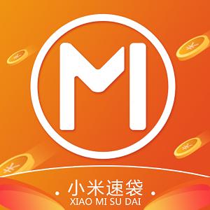 小米速袋贷款app入口1.0.1官方最新版