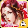 魅惑妖姬破解版v1.0.0安卓版