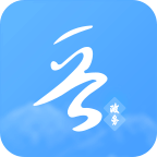 山西公安一网通一次办appv1.0.19官方安卓版