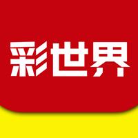 七彩世界APPv1.0