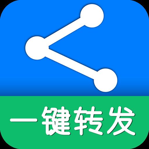 手机微信自动发朋友圈软件3.0破解版