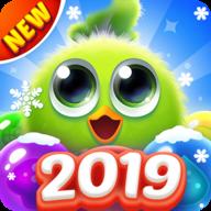Bubble Wingsv1.7.3