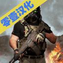 致命子弹零壹汉化版游戏v1.1.1安卓版